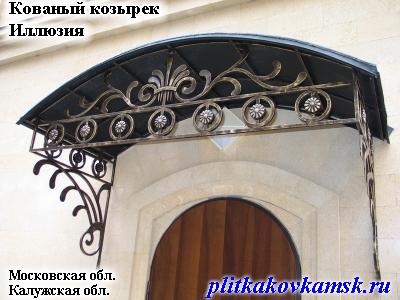 Кованый козырек Иллюзия