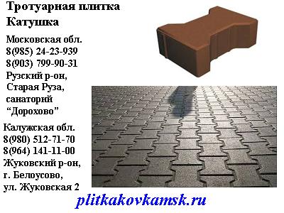 Купить профнастил профлист в Воронеже и городах РФ цена