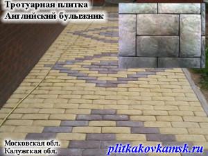 Заказать тротуарную плитку Английский булыжник