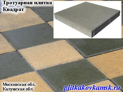 Заказать тротуарную плитку Квадрат