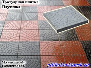 Заказать тротуарную плитку Паутинка