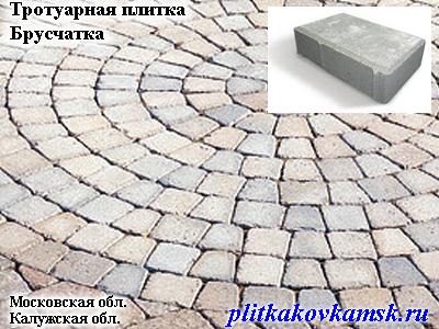 Заказать тротуарную плитку Брусчатка