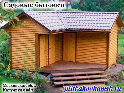 Деревянные бытовки Жуковский район, Деревянные бытовки Рузский район