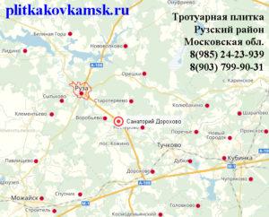 Тротуарная плитка Рузский район Московская область