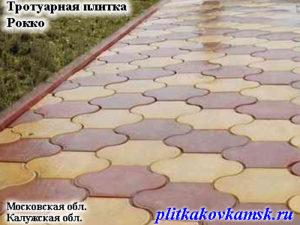 Укладка тротуарной плитки Рокко