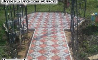 Пример укладки тротуарной плитки Клевер краковский Жуков Калужская обл.