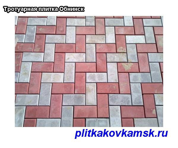 Пример укладки тротуарной плитки в Обнинске