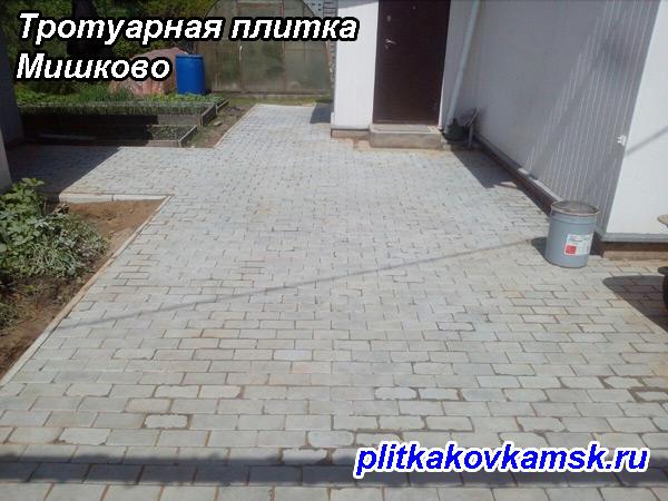 Тротуарная плитка Мишково