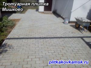Укладка тротуарной плитки в в Мишково (Жуковсий район)