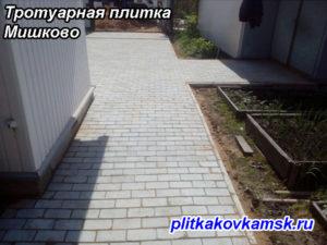 Пример укладки тротуарной плитки в Мишково