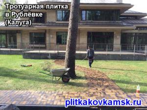 Тротуарная плитка Брусчатка в Рублёвке (Калуга)