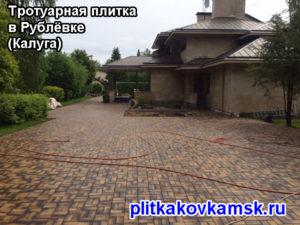 Укладка тротуарной плитки Брусчатка в Рублёвке (Калуга)