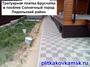 Тротуарная плитка Брусчатка - Солнечный город