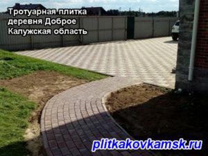 Тротуарная плитка д. Доброе