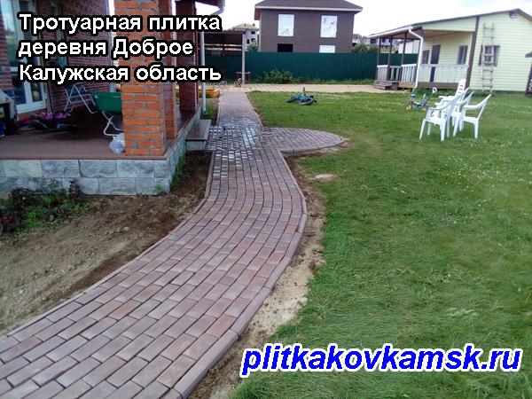 Тротуарная плитка деревня Доброе (калужская область) ул. Ротманово