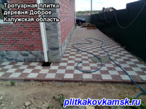 Укладка тротуарной плитки в деревне Доброе (Калужская область)