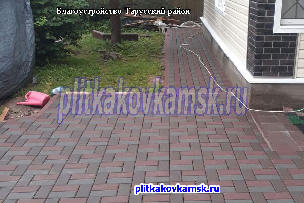 Примеры укладки тротуарной плитки в Тарусском районе Калужской области