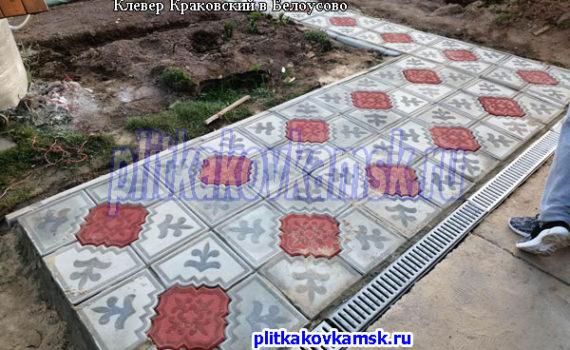 Укладка тротуарной плитки Клевер Краковский большой в городе Белоусово Жуковского района Калужской области