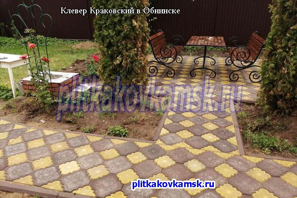 Клевер Краковский в Обнинске: производство и укладка