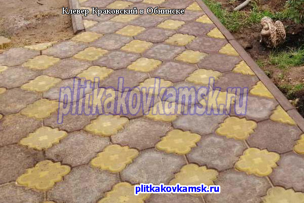 Пример укладка тротуарной плитки Клевер Краковский в деревне Доброе Жуковского района Калужской области.