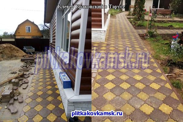 Мощение садовых дорожек тротуарной плиткой краковский клевер в Тарусском районе Калужской области