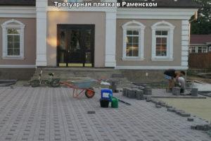 схемы с тротуарной плиткой РОМБ